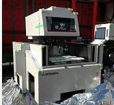 andel machine