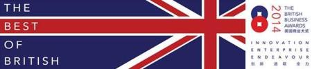 best  of british header